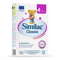 Смесь молочная сухая Similac Classic 4, 300 г