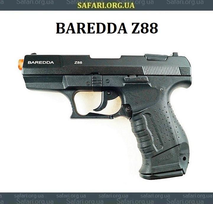 Стартовый пистолет Baredda Z88 (Black)