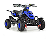 Детский бензиновый квадроцыкл ATV 50cc, фото 4