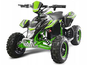 Детский бензиновый квадроцыкл ATV 50cc