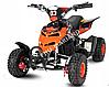 Детский бензиновый квадроцыкл ATV 50cc, фото 2