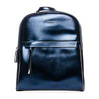 Женский кожаный рюкзак 8694-2  blue. Кожаные рюкзаки женские оптом в Украине