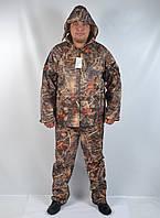 Камуфлированный костюм - дождевик REIS (оригинал)
