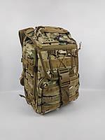 Тактичний рюкзак 30 літрів - тактический рюкзак мультикам