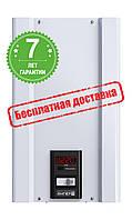 Стабилизаторнапряжения АМПЕР9-1/40А v2.0(9кВА/кВт). 9ступеней стабилизации