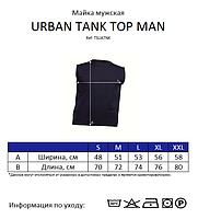 Мужская майка JHK URBAN TANK TOP MAN цвет красный (RD), фото 2