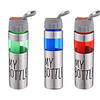 Бутылка для воды 700 мл My Bottle MB-1070, фото 1