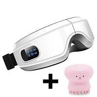 Электрический массажер для глаз Eye Massager с термокомпрессией белый + Отшелушивающая силиконовая щеточка