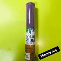 Хлопушка Цветной дым 30 см фиолетовый