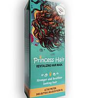 Princess Hair - Маска для волосся (принцес Хаїр) - ОРИГІНАЛ