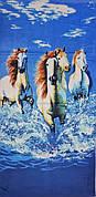 Полотенца пляжное кони по воде