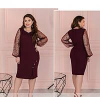 / Размер 50,52,54,56 / Женское нарядное приталенное платье большого размера / 102-1-Марсала