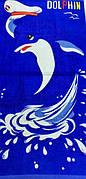 Полотенца пляжное DOLPHIN