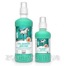 Zoo VIP Гель подвійної дії охолоджувально-розігріваючий з камфорою і ментолом для коней (Веда) 500мл