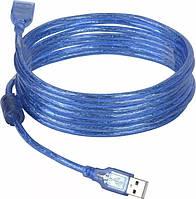 Кабель удлинитель USB A - USB F UKC 5 метров Blue, фото 1