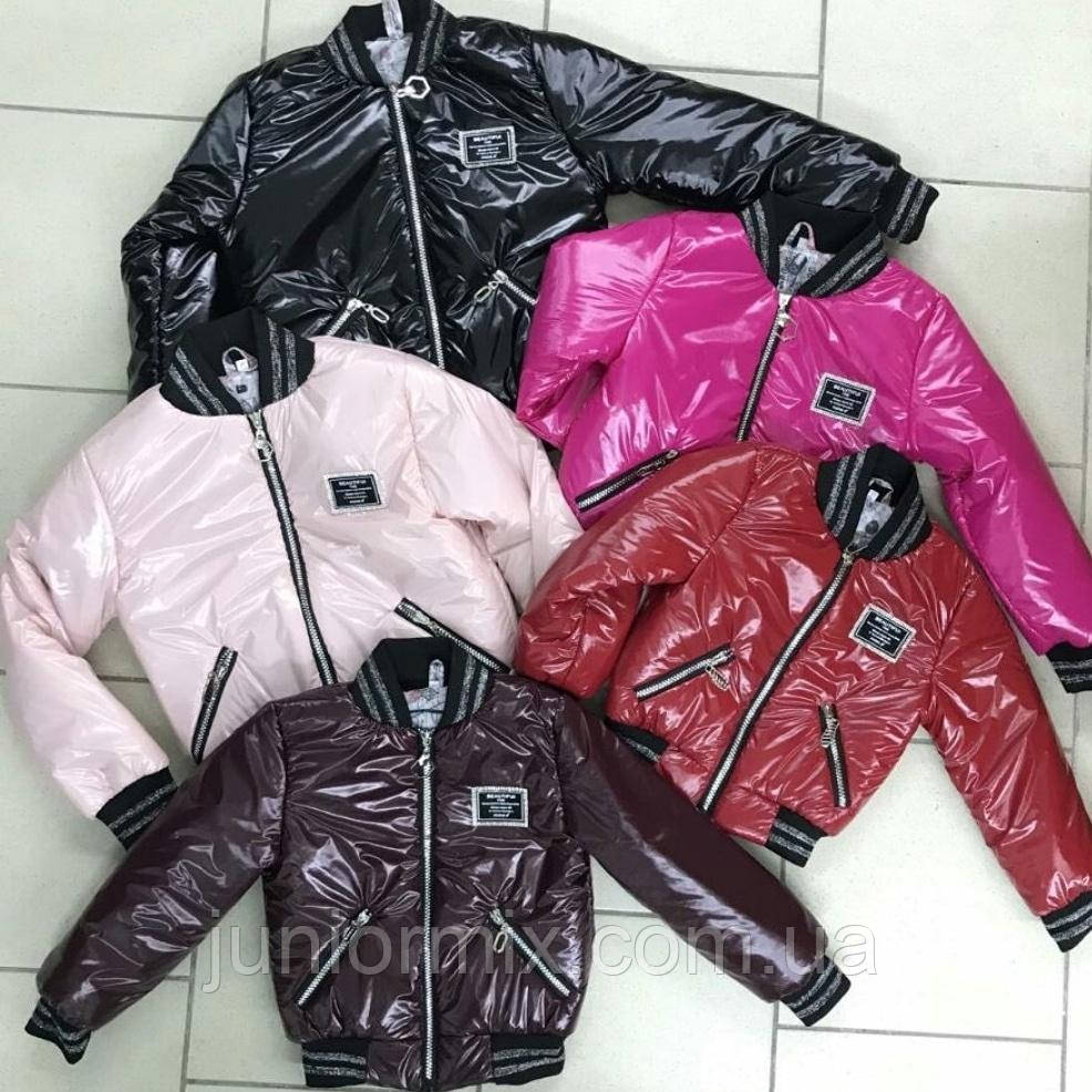 Детские  демисезонные куртки для девочек оптом H&H