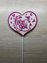 Сердце на день влюбленных, сердце с надписью love you двойным цветом, Большое сердце сувенир