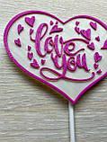 Сердце на день влюбленных, сердце с надписью love you двойным цветом, Большое сердце сувенир, фото 5