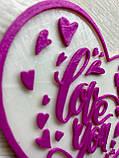 Серце на день закоханих, серце з написом love you подвійним кольором, Велике серце сувенір, фото 3