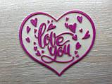 Сердце на день влюбленных, сердце с надписью love you двойным цветом, Большое сердце сувенир, фото 4