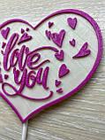 Серце на день закоханих, серце з написом love you подвійним кольором, Велике серце сувенір, фото 7