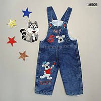 """Теплый джинсовый полукомбинезон """"Собачка"""" для мальчика. Маломерит. 1, 2, 3 года, фото 1"""