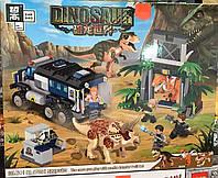 Конструктор QL 1705 Парк Юрского Периода Трицератопс и Тиранозавр (аналог Lego Jurassic World), 522 детали