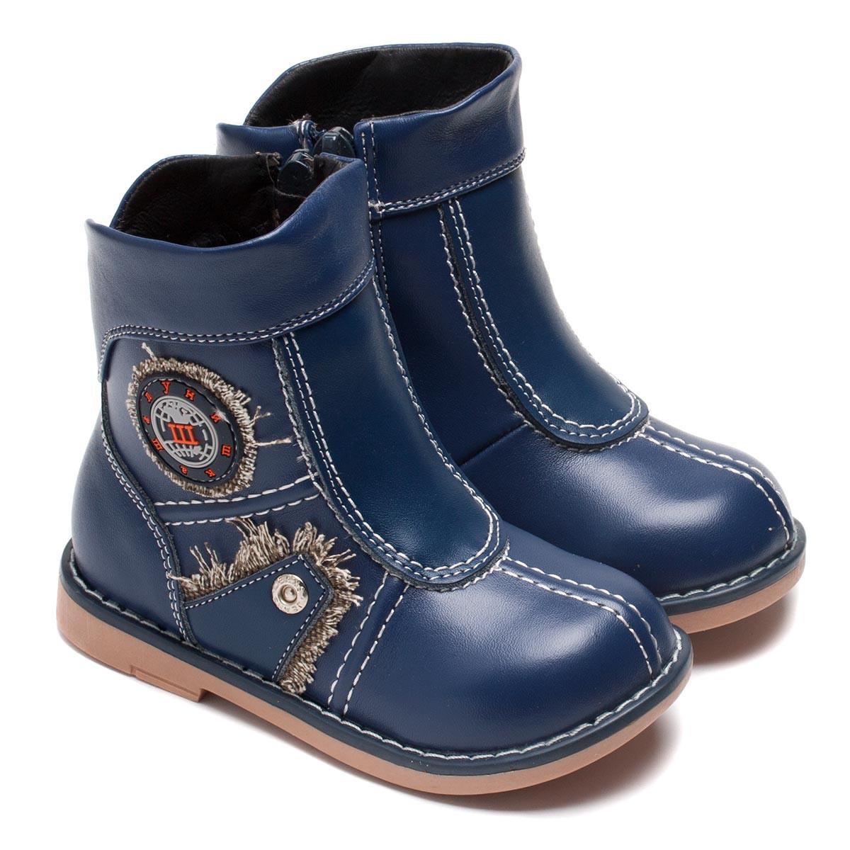 Ботинки Шалунишка для мальчика, на молнии, размер 20-25