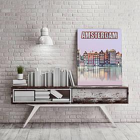 """Постер """"Amsterdam"""""""