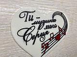 Ти музика мого серця сувенір на день закоханих, серце на день закоханих, фото 3