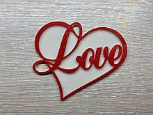 Надпись Love до для влюбленных