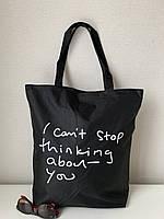 Сумка-шоппер черная тканевая молодежная с надписью