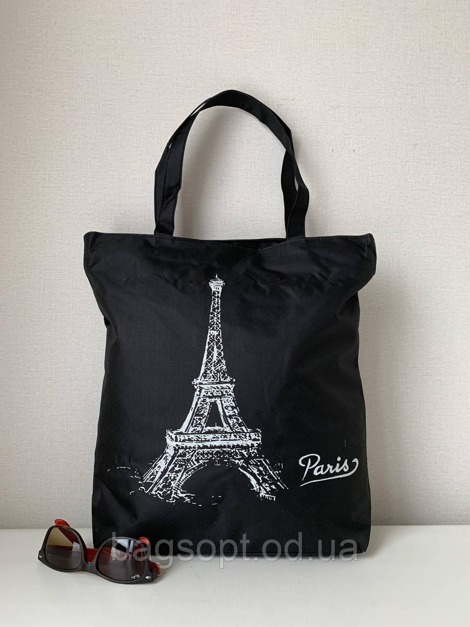 Черная тканевая сумка шоппер из ткани молодежная