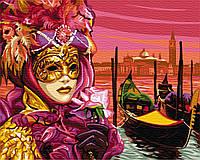 Картина по номерам 40*50см. Карнавал в Венеции GX6928 Brushme