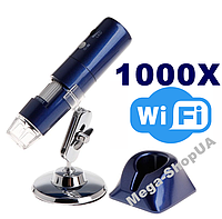 Wi-Fi цифровой USB микроскоп 1000Х HD 1080P Digital Microscope Blue