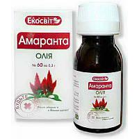 Масло Амаранта источник растительного сквалена 60 капсул Екосвит Ойл