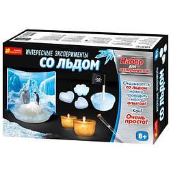 Набор Ranok Creative Интересные опыты со льдом (12114019Р, 0393)