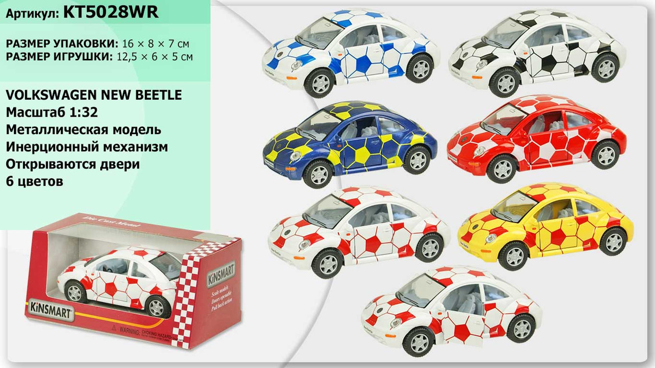 "Машина металлическая ""Kinsmart"" ""Volkswagen new Beetle Soccer"", 1:32, 6 цветов, KT5028WR"