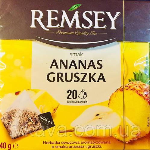 Чай фруктовый  Remsey со вкусом ананаса и груши, 20 пак