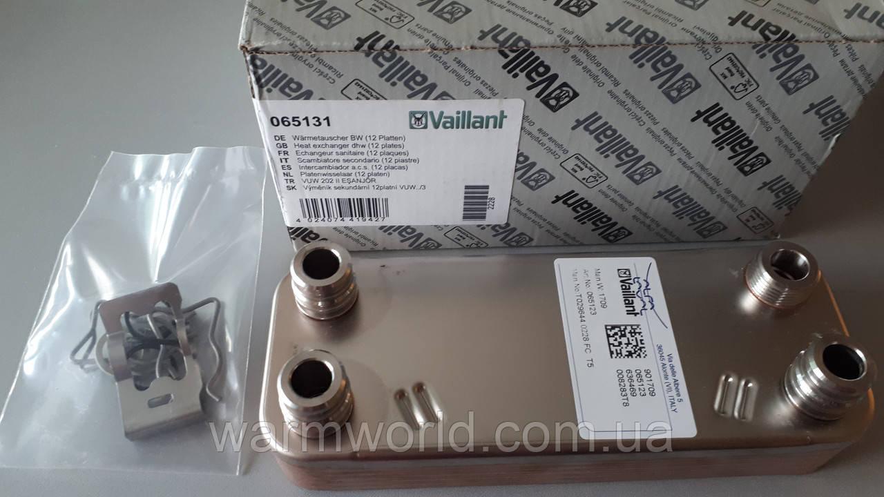 065131 Теплообменник ГВС (12 пл.) MAX 065110 Vaillant