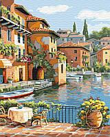 Картина по номерам 40*50см. Дыхание Венеции GX4815 Brushme