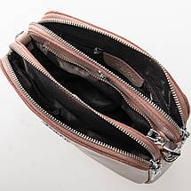Сумка Женская Клатч кожа ALEX RAI 2-01 8701 pink, фото 3