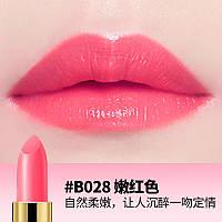 Помада для губ One Spring Charm Lipstick, 3.8г B028