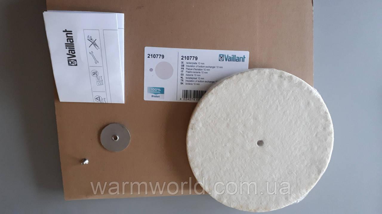 210779 Изолирующая пластина, 10 мм с гайкой/шайбой Vaillant