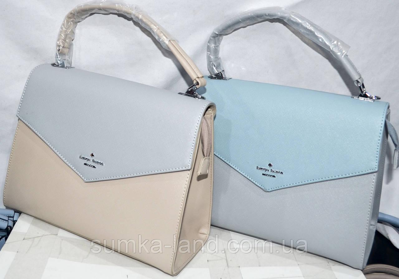 Женские молодежные сумки из искусственной кожи с клапаном 30*23 см (беж и голубая)