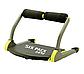 Полезный Тренажер Six Pack Care 6 в 1 для мышц спины и всего тела, тренажер для ног, голени, пресса, фото 5