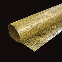 Сизаль в листах  золотая
