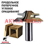 Фреза для кутового зрощування деревини (мікрошип) (марошип) по дереву Акула Profi D50, фото 5