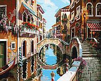 Картина по номерам 40*50см. Улицами Венеции GX7411 Brushme