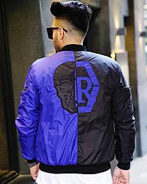 Бомбер - дизайнерська чоловіча куртка-бомбер чорно-синя